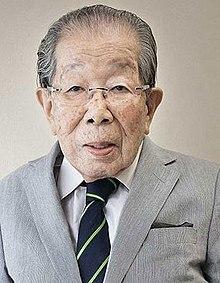"""ד""""ר שיגיקי הינוהארה. מייסד תנועת הקשישים החדשה. צילום: ויקימדיה"""